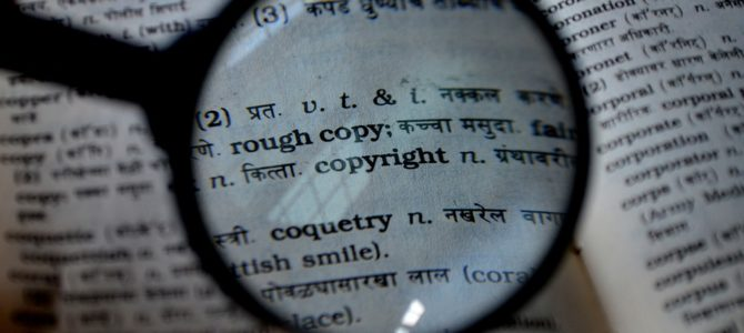 Should student journalists worry about copyright when reporting on stories first published by another media outlet?